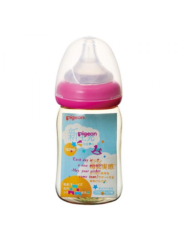 Pigeon Bottle PPSU 贝亲母乳实感宽口塑料ppsu小木马奶瓶新生儿0月+ 160ml