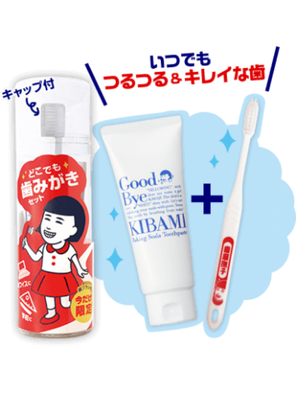 ISHIZAWA石泽研究所齿磨抚子 小苏打牙膏旅行装 送牙刷