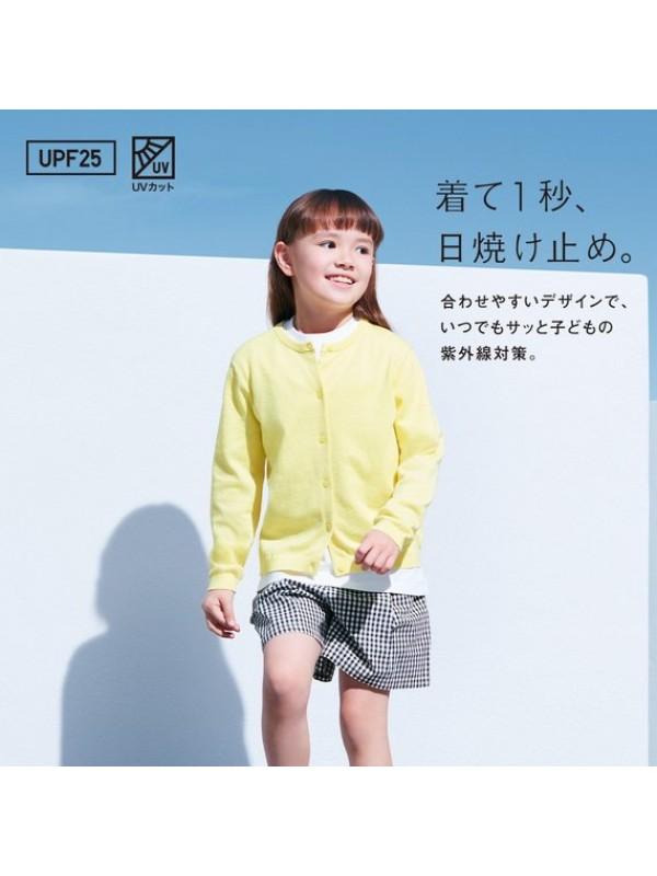 UNIQLO优衣库儿童防晒毛衣开衫黄色 size110 120