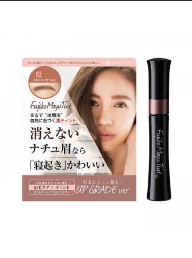 Fujiko Mayu Tint Eyebrow Light Brown02 摩卡棕染眉膏