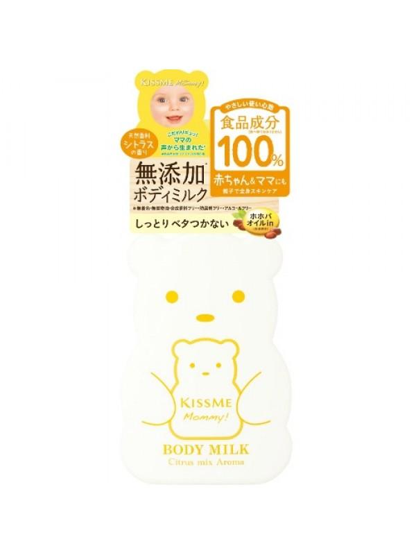 KISSMe Mommy Body Milk Citrus Mix Aroma儿童保湿身体乳橘子味