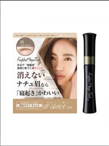 Fujiko Mayu Tint Eyebrow Light Brown03 浅棕染眉膏