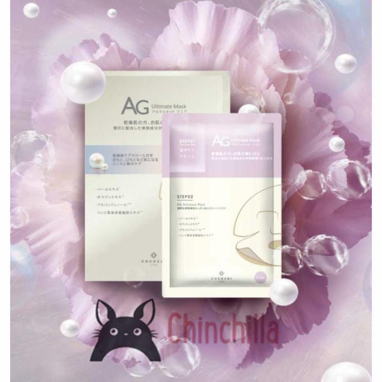 cocochi日本AG抗糖面膜提亮肤色补水保湿修护贴片面膜白色珍珠款