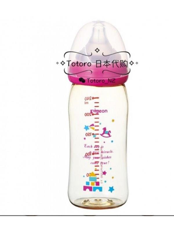 Pigeon Bottle PPSU 贝亲母乳实感宽口塑料ppsu小木马奶瓶3月+ 240ml