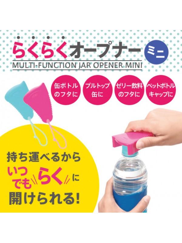 Multi -function Jar Opener Mini多功能开罐器