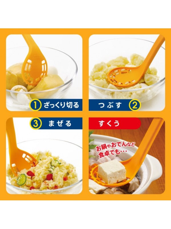 Spoon Masher厨房多用功能勺