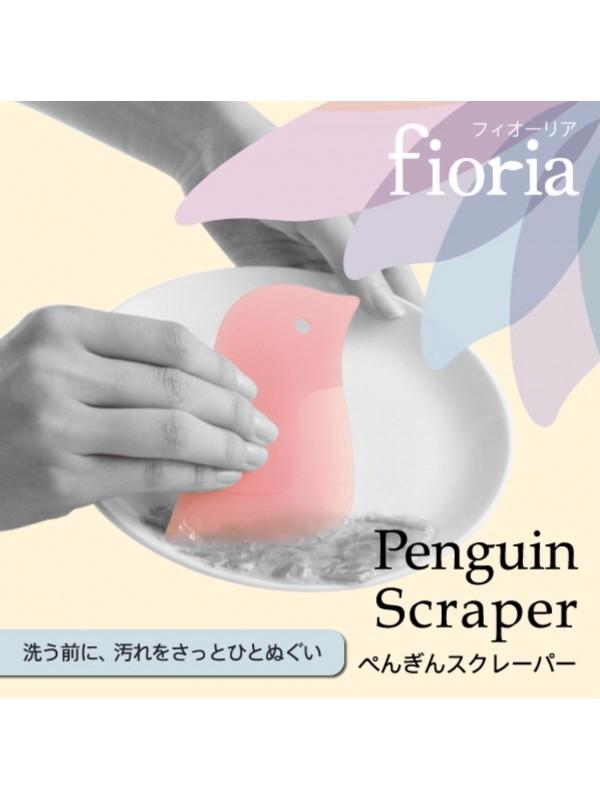 Penguin Scraper企鹅形状刮刮清洗神器