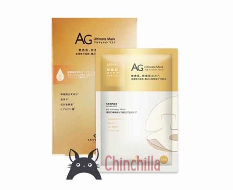 cocochi日本AG抗糖化面膜金色款修护提拉紧致贴片面膜补水保湿