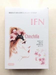 日本IFN樱花细丝面膜 保湿美白修复紧致补水 6片/盒