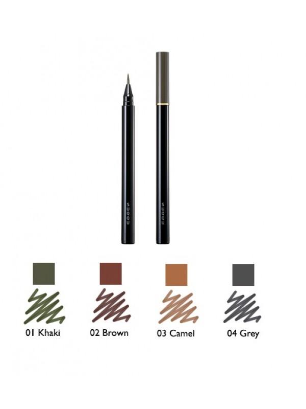 SUQQU Framing Eyebrow liquid Pen 新款液体眉笔 01 KHAKI