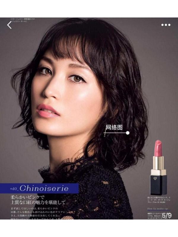 CPB Chinoiserie肌肤之钥光魅幻色唇膏10号色 花漾淡粉