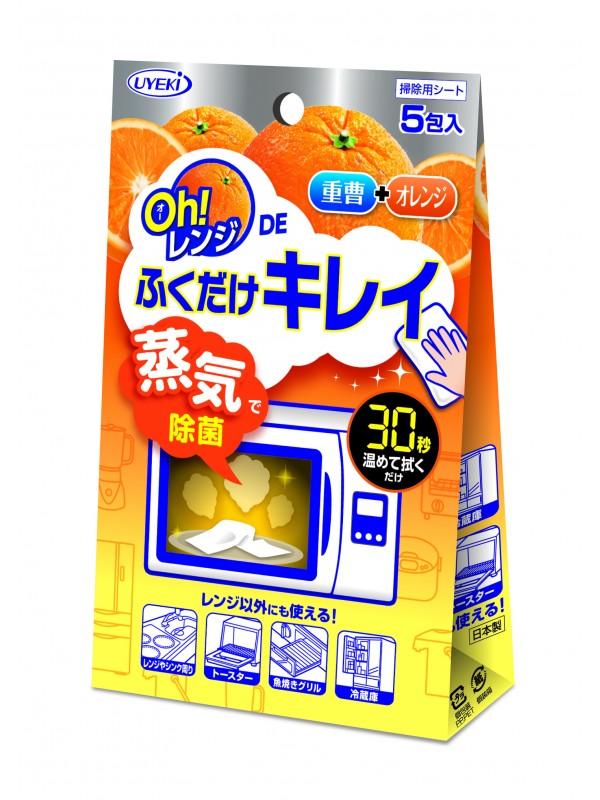 Uyeki橙香微波炉去油污清洁纸巾