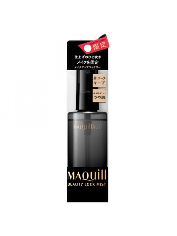 maquillage beauty lock mist日本限定资生堂心机定妆喷雾90ml
