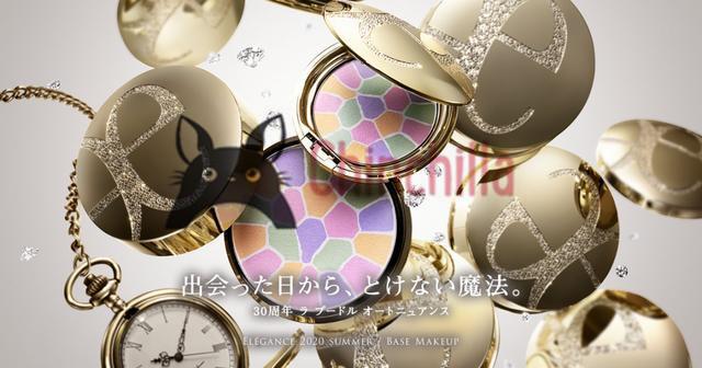 奥尔滨Elegance E大饼30周年限定款施华洛世奇水钻雕刻 1号色 可换芯