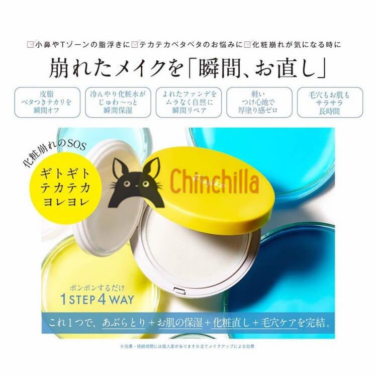 fujiko控油水感气垫液体状粉饼隐形毛孔打底保湿定妆防脱妆