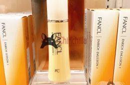 FANCL无添加 骨胶原修护乳液 enrich emulsion 2号滋润 补水保湿抗老紧致 30ml